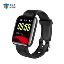 MATEYOU smart watch female IP67 waterproof watch heart rate sleep monitoring information smart sports watch bracelet