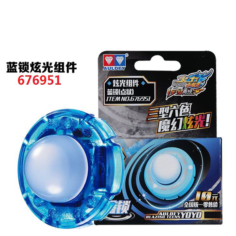 2 st / set Auldey Glödkudde yoyo Glare komponent LED Cool modifikation för yoyo Professional yoyo tillbehör Magic glare komponent