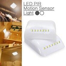 Ночные светильники, 7 светодиодов, умный PIR датчик движения, ночная лампа DC5V, энергосберегающий светильник на батарейках для кухонного шкафа, выдвижная лестница