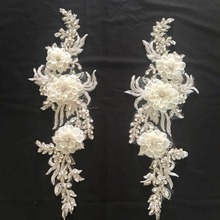 1 Pair / lot Luxury 3D flower Rhinestone Beaded Lace Applique , Wedding Gown Bridal Dress Emebllishment Accessories