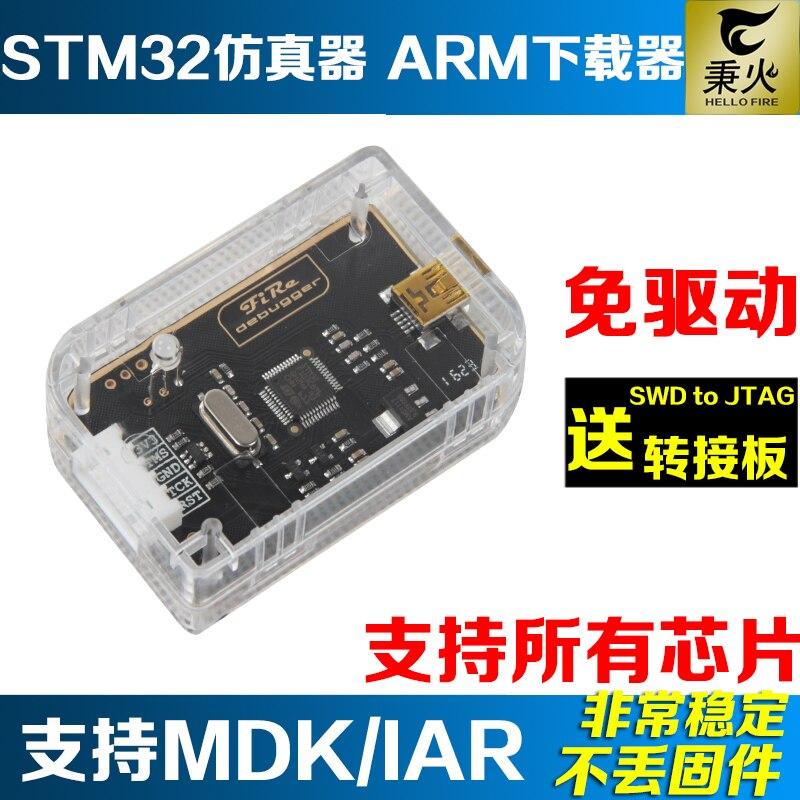 STM32 Emulator, Debugger, ARM Downloader, DAP Programmer stm8s 8l tssop20 burning holder test bench downloader offline programmer seat