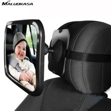 MALUOKASA Car Back Seat Baby Safety Mirror Adjustable Baby Rearview Infants Spiegel Rear Ward View Auto Baby Interior Mirrors