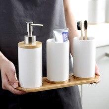 Креативная керамическая бамбуковая ванная комната стеклянная чашка держатель для зубной щетки ванная комната контейнер для эмульсии кухня жидкость для мытья посуды контейнер