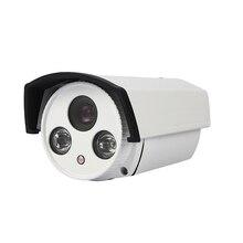 JSA H.264 Security Network Bullet 2MP HD 1080P IP Camera Waterproof Outdoor 4X Auto Zoom IR40m Support Onvif CCTV Camera