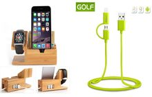 Phone USB Charging Golf Cable Charger Wood Dock Phone Holder For iPhone For Huawei For A pple Watch 38/42MM Cell Phone Stands(China)