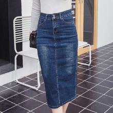 29d965f94 Compra long denim skirt girl y disfruta del envío gratuito en ...