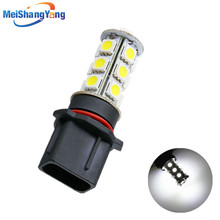 P13W 18 SMD 5050 Pure White Fog LED Car Bulb Lamp Auto led bulb Car Light Source parking 12V 6000K Head Lamps цена