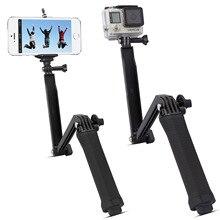 GoPro accessories three-way adjustment arm Hero4 / 3 + 3-way three-fold bracket handle tripod self-timer Clutch Tripod