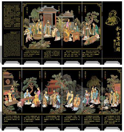 MINI Folding Screens 6 Joined Panels Decorative Painting Wood Byobu Portrait of the teaching of Confucius Saint Deeds 48 x 24cm