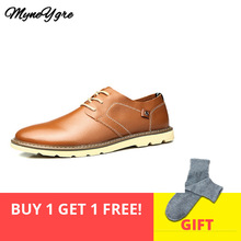 MYNEYGRE running shoes Men Casual Shoes 2019 PU Leather Lace-up Pointed Toe Oxfords Business Sneakers стоимость