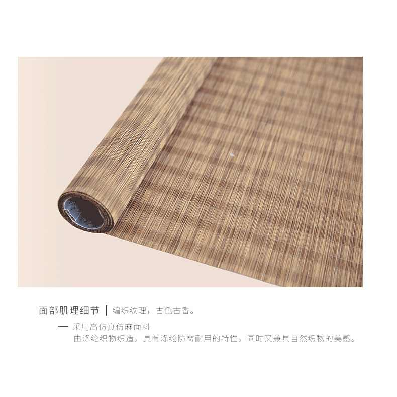 4 Classical Roller Blinds for window ,Leaf ,Bamboo,Flower style curtain .The high is 2 meters ,you can buy the wide in meters