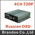 Russian language, 128GB, 4 channel 720P CAR DVR, for taxi,bus used