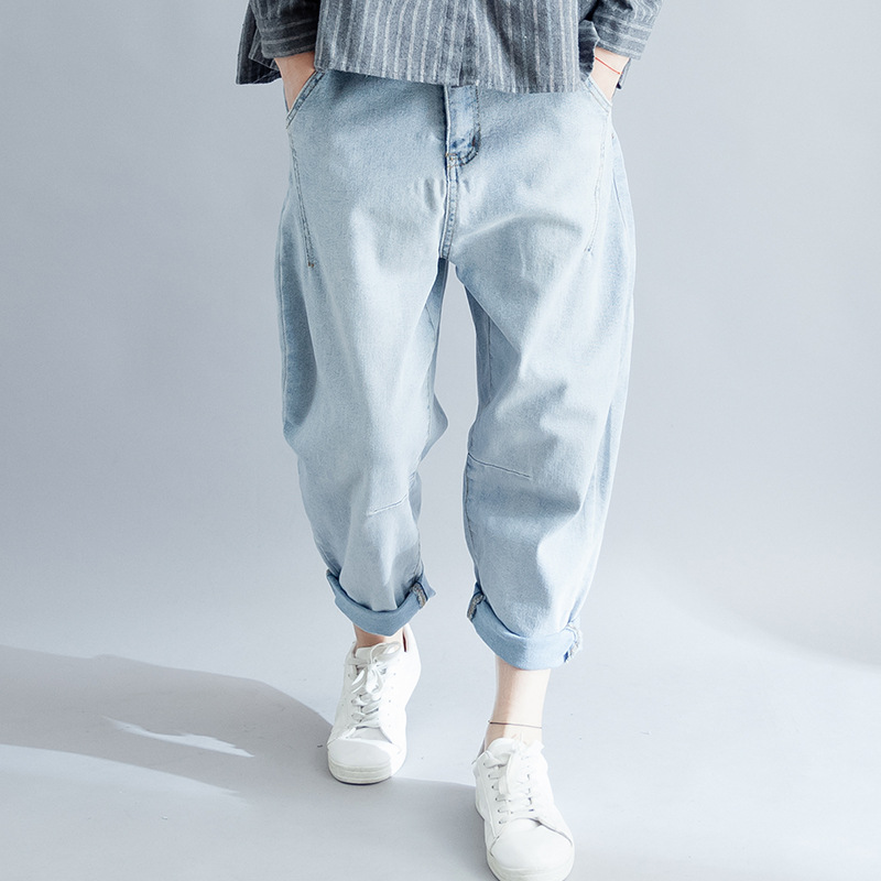 Johnature New Women Jeans Pants Spring Summer Solid Color Loose Casual Pockets Simple Joker Female Full-Length Harem Pants