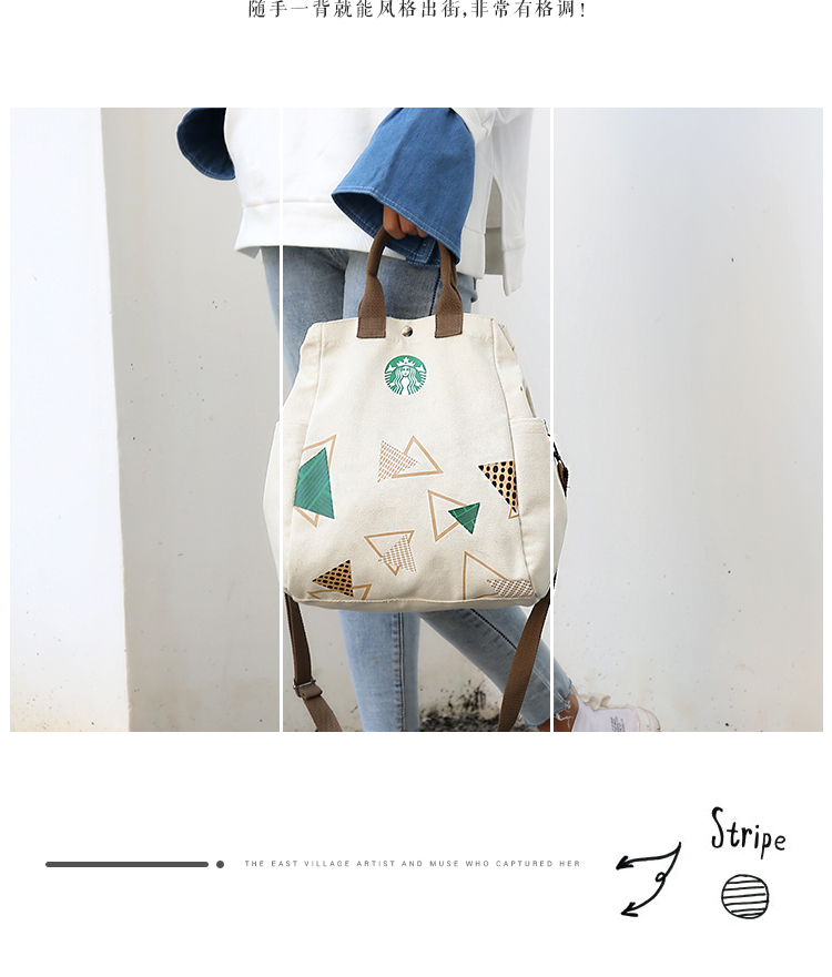 Anderi New Summer Women Canvas bohemian style strip Shoulder Beach Bag Female Casual Tote Shopping Big Bag floral Messenger Bags 45