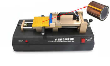 Built-in Vacuum OCA Film Laminating Machine LCD Touch Screen Laminate Polarized Film OCA Laminator Repair Tool