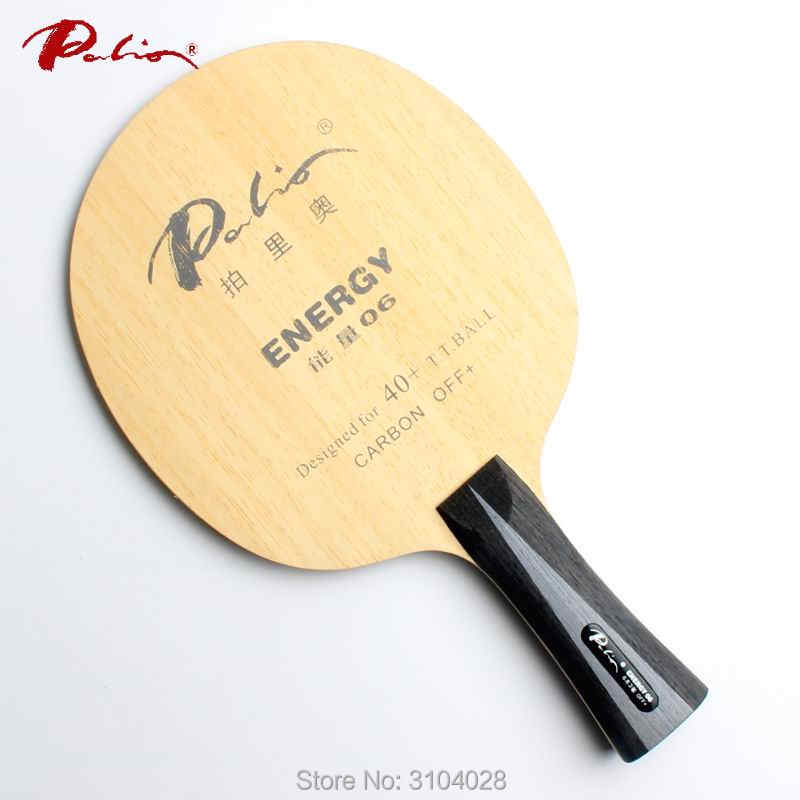 Palio official energy 06 table tennis blade special for 40+ new material table tennis racket game fast attack loop carbon blade