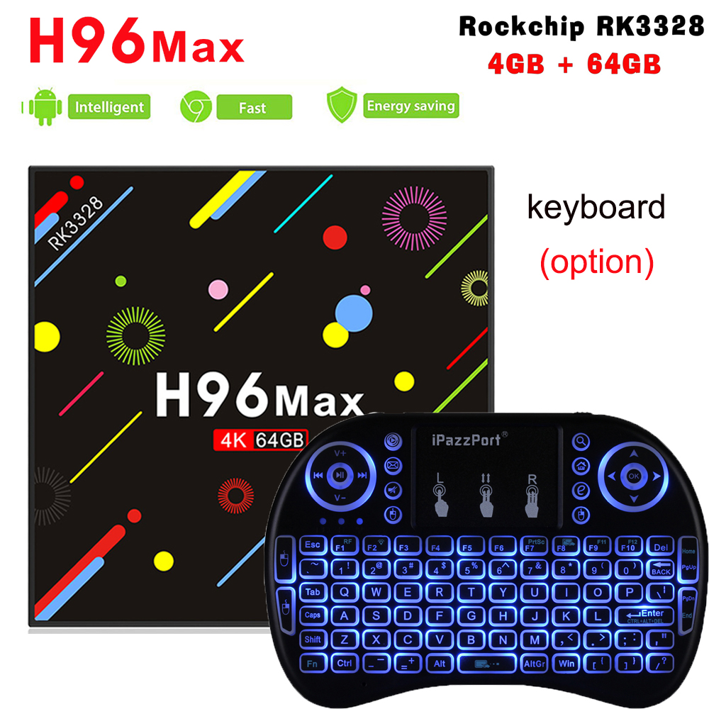 H96 MAX H2 Android 7,1 ТВ коробка Rockchip RK3328 четырехядерный 4 ГБ ОЗУ 64 ПЗУ Suppot H.265 UHD BT 4 К г 5 г WiFi приставка медиаплеер