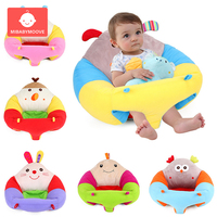 Baby Children Seats Sofa Support Seat Bean Bag Plush Soft Baby Learning To Sit Safety Cushion Comfortable Kids Cradle Sofa Chair