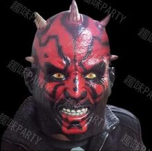 Latex Darth Maul Mask Carnival Club Props Monster Mask Halloween Cosplay Ghost Face Scary Headwear