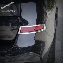 Lapetus Tail Rear Fog Lights Lamp Foglight Frame Cover Trim 2 Piece Accessories Exterior Fit For BMW X5 G05 2019 Chrome Look