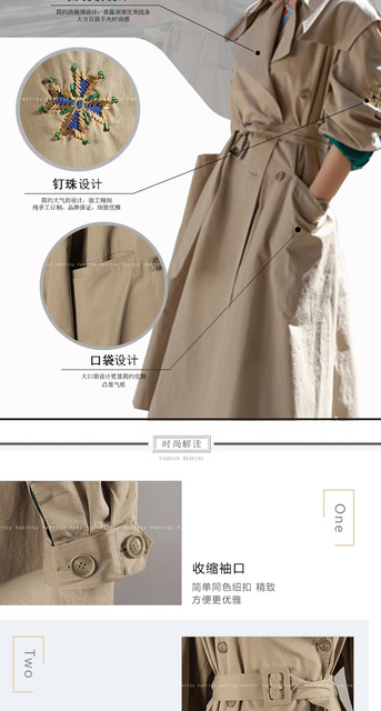 oversized brand AUTUMN Long Trench Coats For Women OL windbreaker coat woman Trench Outerwear Loose Sleeve embroidery Trench