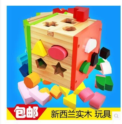 Shape matching blocks baby educational toys for children infant baby Smart house 1-3 weeks