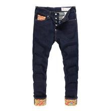цены на Men Jeans Male Denim Long Pants Men's Biker Jogger Jeans Casual Fashion Solid Skateboard Trousers Mens Skinny Jeans  в интернет-магазинах