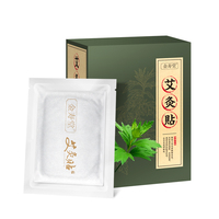 10 Pcs Effect Against Ai Grilled On Neck Moxa Stick Moxibustion Moxa Stick Hot Compress Post