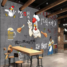 купить Fried chicken restaurant bar background wall professional production mural factory wholesale wallpaper mural poster photo wall дешево