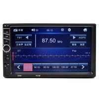 2018 High Definition 7 Inch Car Audio and Video MP4/MP5 Player Bluetooth Communication Vehicle MP3 Card U Disc Radio Display