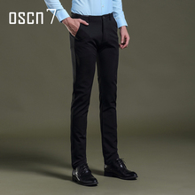 OSCN7 Solid Mens Pants Formal Slim Fit Stretch Leisure Office Suit Pants Men Plus Size Perfume Masculino Pantalon Homme Trousers
