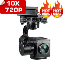 3-Axis Drone Zoom Camera Gimbal 10X 720P hd for UAV Industrial Aerial Cinematography/Inspection/Rescue/Surveillance/Search
