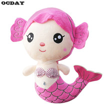 OCDAY 12cm Plush Mermaid Dolls Curved tail Toys For Girls Lovely Plush Princess PP Cotton Toy For Children Baby doll for Wedding