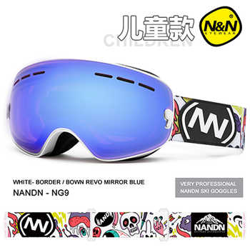 NANDN children\'s ski glasses outdoor climbing private ski goggles NG9
