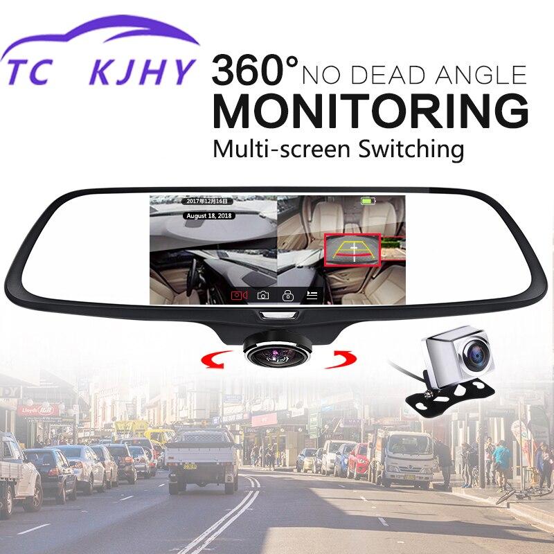 HD ночное видение 360 градусов регистраторы Автомобильный dvr панорама Авто трафика регистраторы 24 часа мониторинга двойной объектив Реверсив...