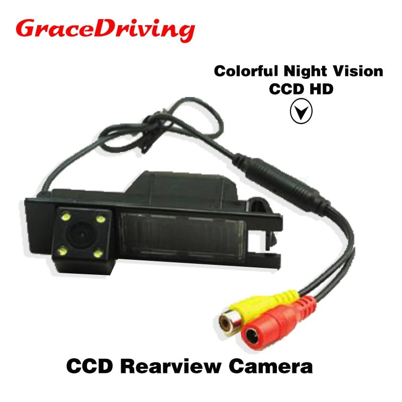 CCD HD-bil Rear View Reverse Camera til OPEL (Vectra / Astra / Zafira / Insignia), Haydo, M1, MPE, Lovns-Coupe, til Hideo / Regal 2009