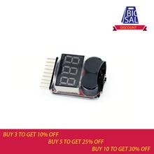1-8S 0.5-36V Lion Battery Tester Low Voltage Meter voltmeter Buzzer Alarm 2 in 1 Indicator Checker