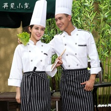 Chef Wear Long Sleeved Hotel Restaurant Kitchen Chef Uniform Restaurant Dining Room Work Clothes Baker's Outfit Plus Size B-5560