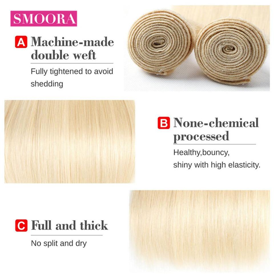 613 Blonde Bundles With Frontal Ear To Ear Straight Human Hair Bundles Blonde Brazilian Hair Weave 3 Bundles with Closure Smoora