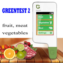 GREENTEST 2 Digital Food Nitrate Tester concentration meter, High Accuracy Fruit and Vegetable and meat Nitrate Detector greentest eco f5 digital food nitrate tester concentration meter chinese english russian arabic language optional nitrate tester