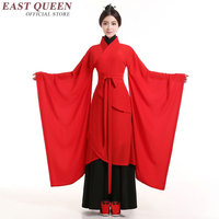 Chinese folk dance hanfu robes red long hanfu dress ancient Chinese costume cosplay stage performance clothing AA2778 YQ