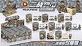 DLP9020 Specia Fuerza Fuerza de Asalto de la Segunda Guerra Mundial 8 Unids/lote Building Block Juguetes Compatible Con LEPIN S084