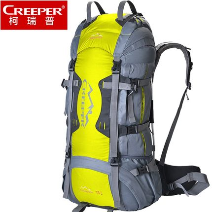 Creeper Sport Bag Backpack Outdoor Climbing 70L large capacity waterproof professional Climbing Bags Mountaineering backpack naturehike outdoor professional mountaineering backpack big capacity 70l climbing bag waterproof hiking backpacks rain cover
