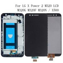 """5.5 """"ل LG X الطاقة 2 M320 M320G M320F M320N/X500 شاشة إل سي دي باللمس شاشة مع إطار طقم تصليح استبدال + شحن مجاني"""