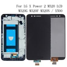"""5.5 """"LG X Güç 2 M320 M320G M320F M320N/X500 dokunmatik LCD ekran Ekran Çerçeve ile tamir kiti Değiştirme + ücretsiz Kargo"""