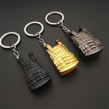 Game PUBG  Key Chain Gift