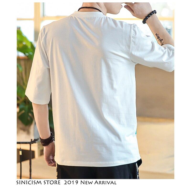 Ocean Wave Men T-Shirt 1