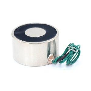 Image 3 - 50*27 DC 6V 12V 24V Waterproof Energized Hold Electromagnet 50kg Sucker electric magnet coil portable lift powerful 12 solenoid
