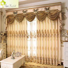 1 PC European Kitchen Curtains Embroidered Chenille For Living Room Bedroom Luxury Window Treatments