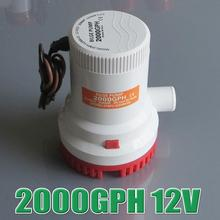 Hot Sale 12V 2000GPH Bilge Pump 3m3 h small DC Submersible water pump